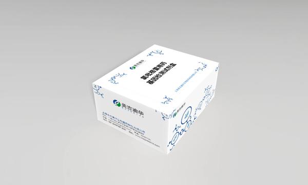 氯吡格雷用药-1.jpg
