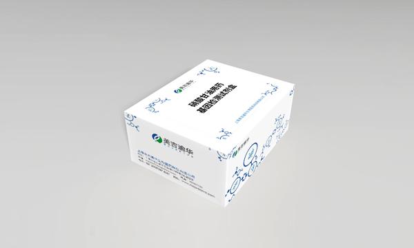 硝酸甘油用药-1.jpg